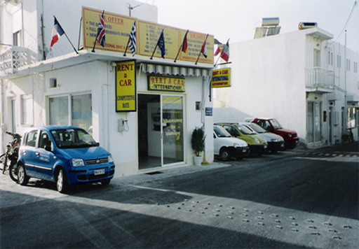 About International Rentals The Finest Car Rent In Kos